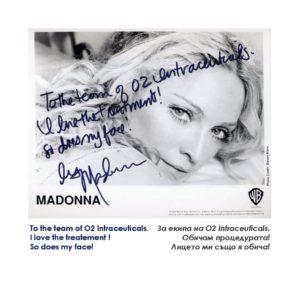 Мадона процедура intraceuticals