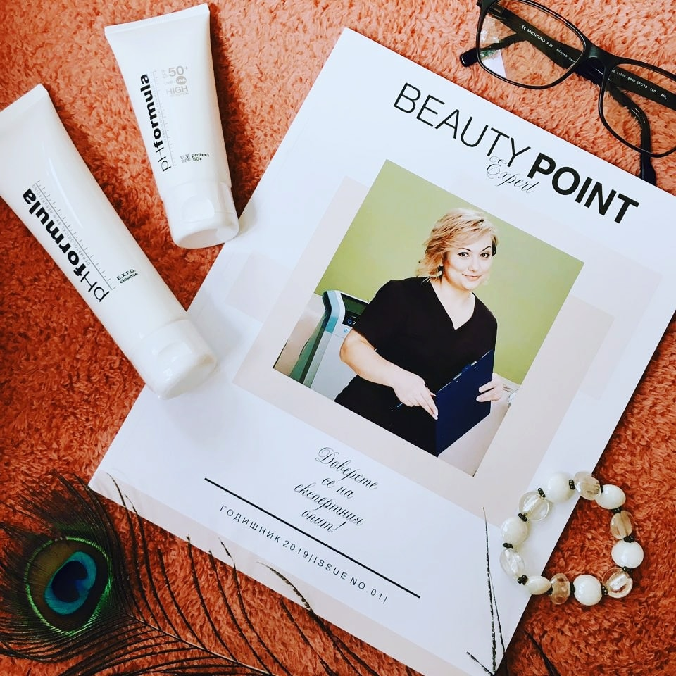 Списание Beauty Point Expert™